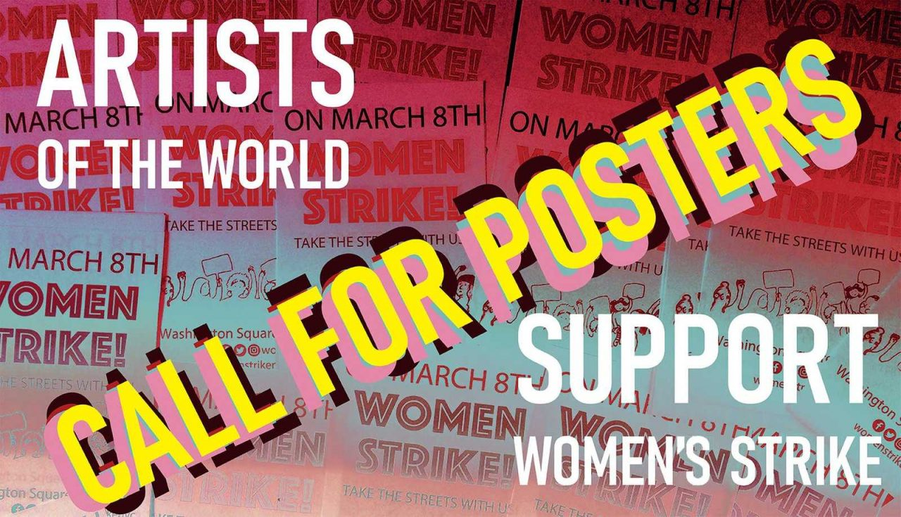 Call for Posters — support the women's strike!