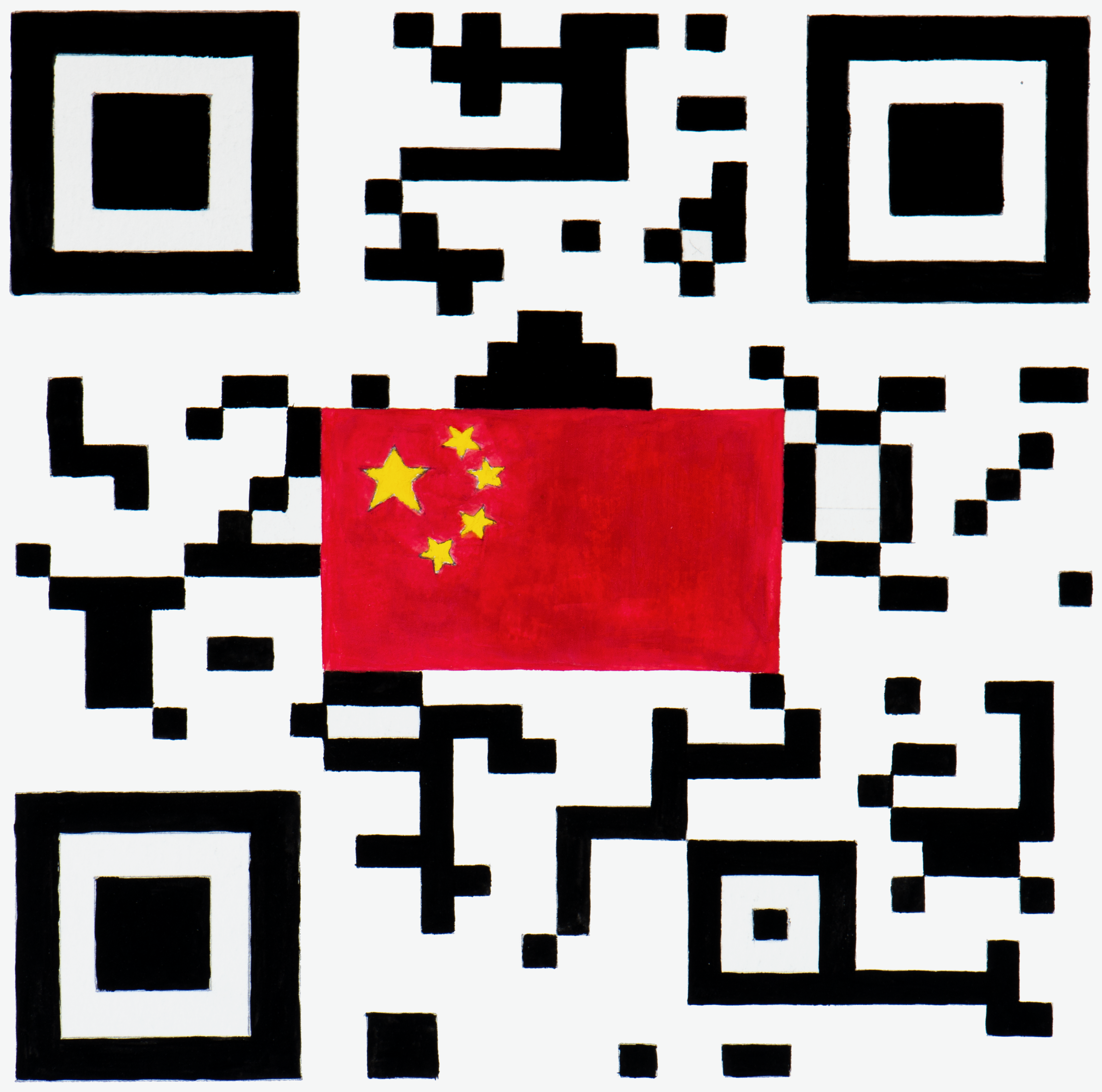 QR Code drawing: Chinese flag