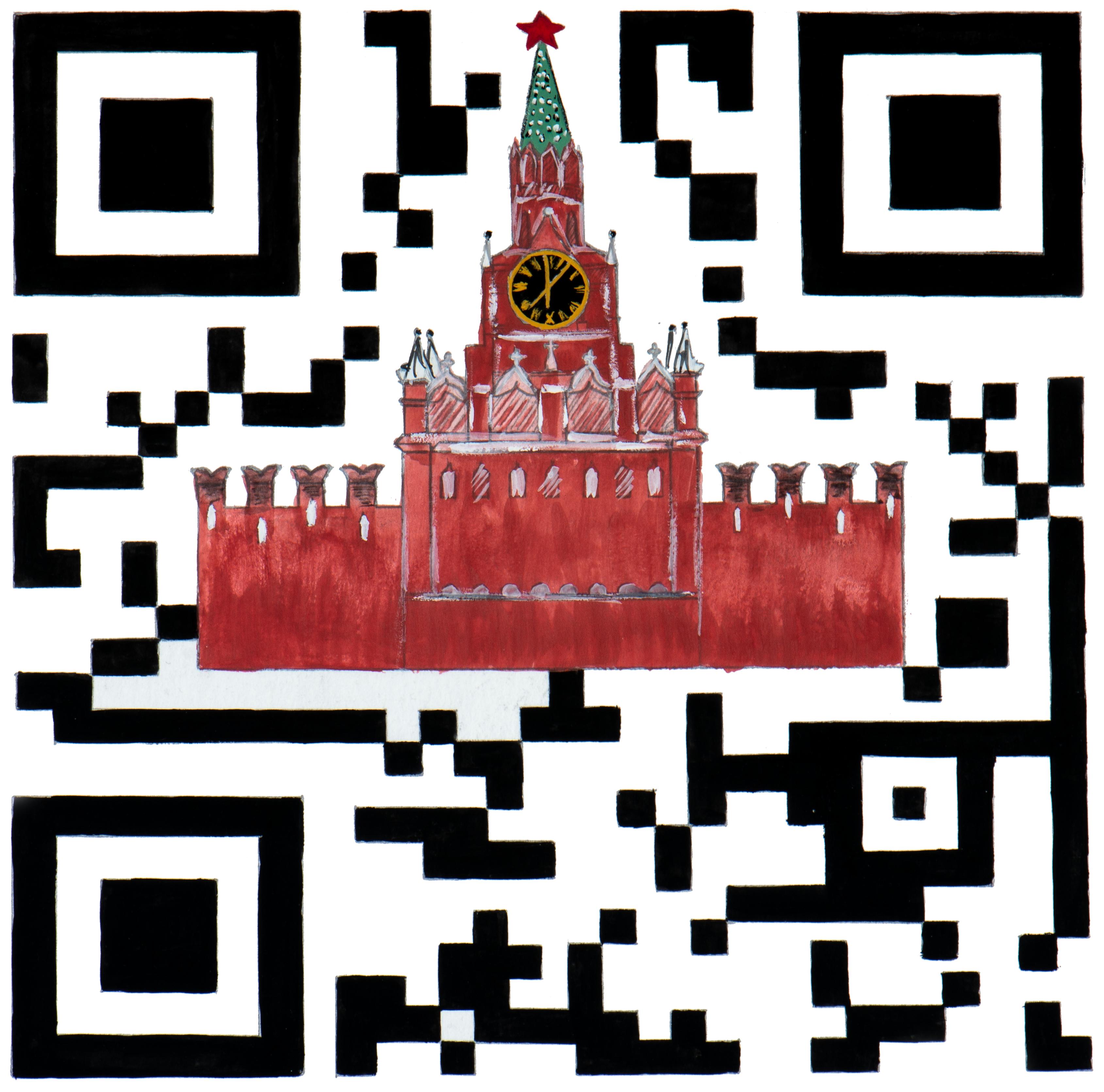 QR Code illustration with the Kremlin