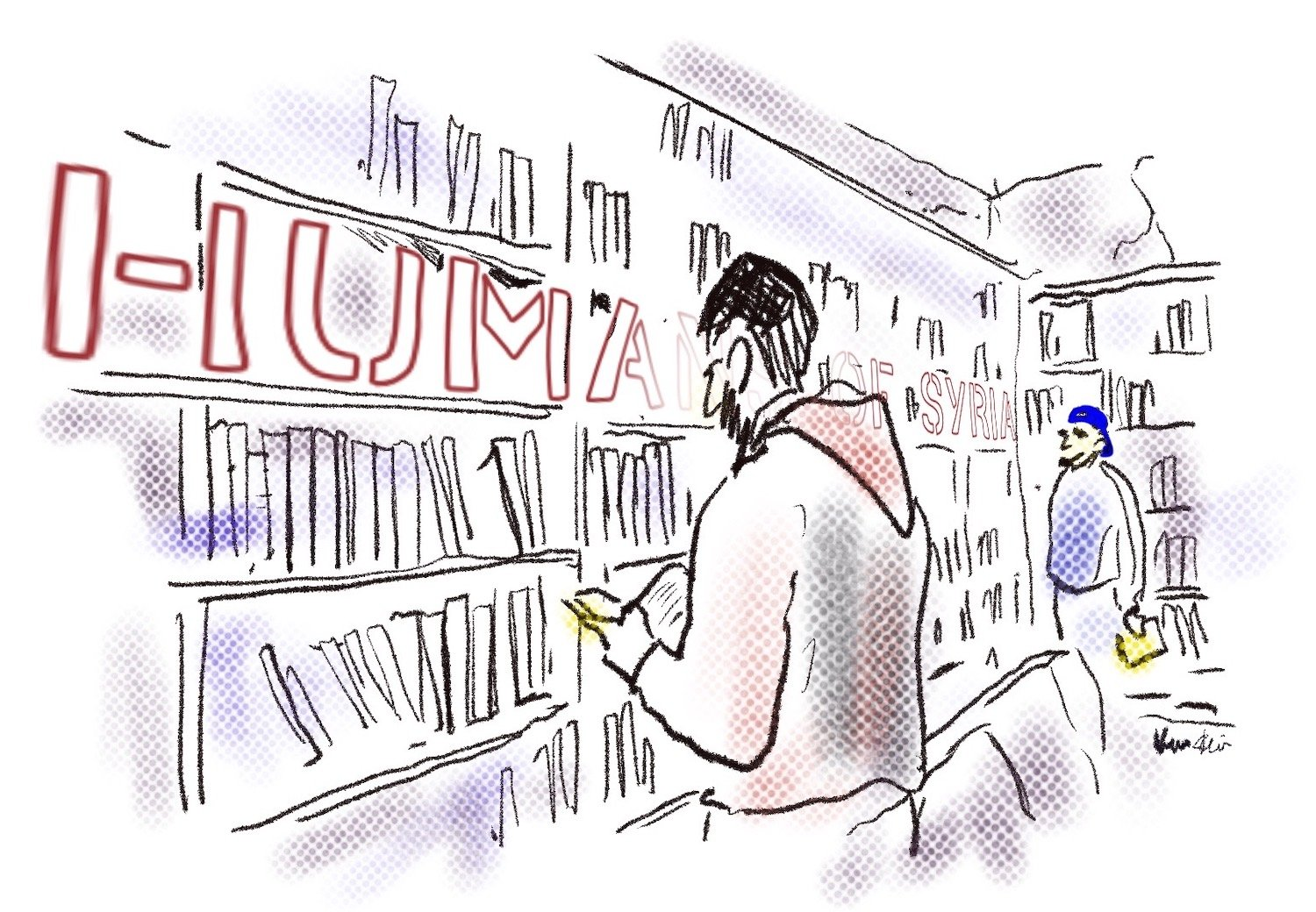 """An illustration of a photograph of two men standing at rows of bookshelves, each holding a book. On one row of books reads """"Humans of Syria."""""""