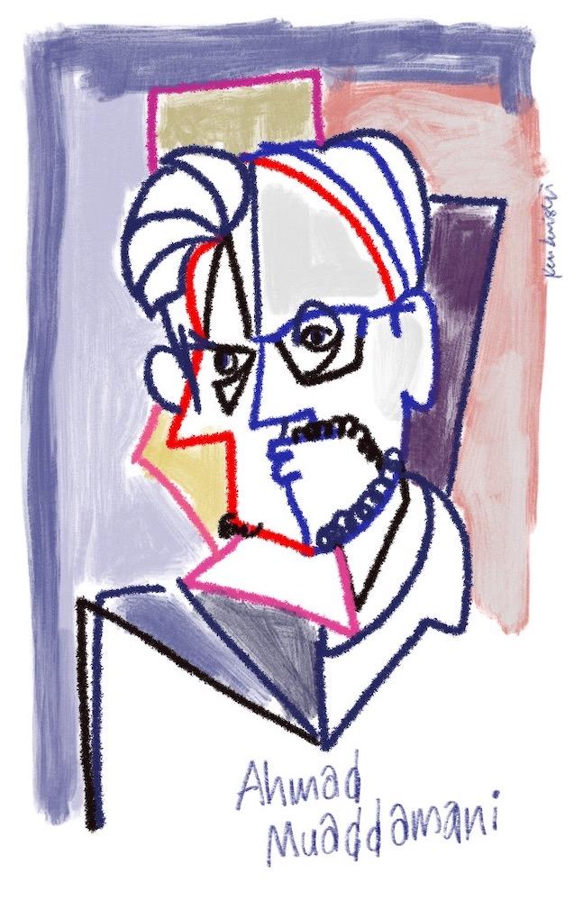 Cubist portrait of Ahmad Muaddamani.