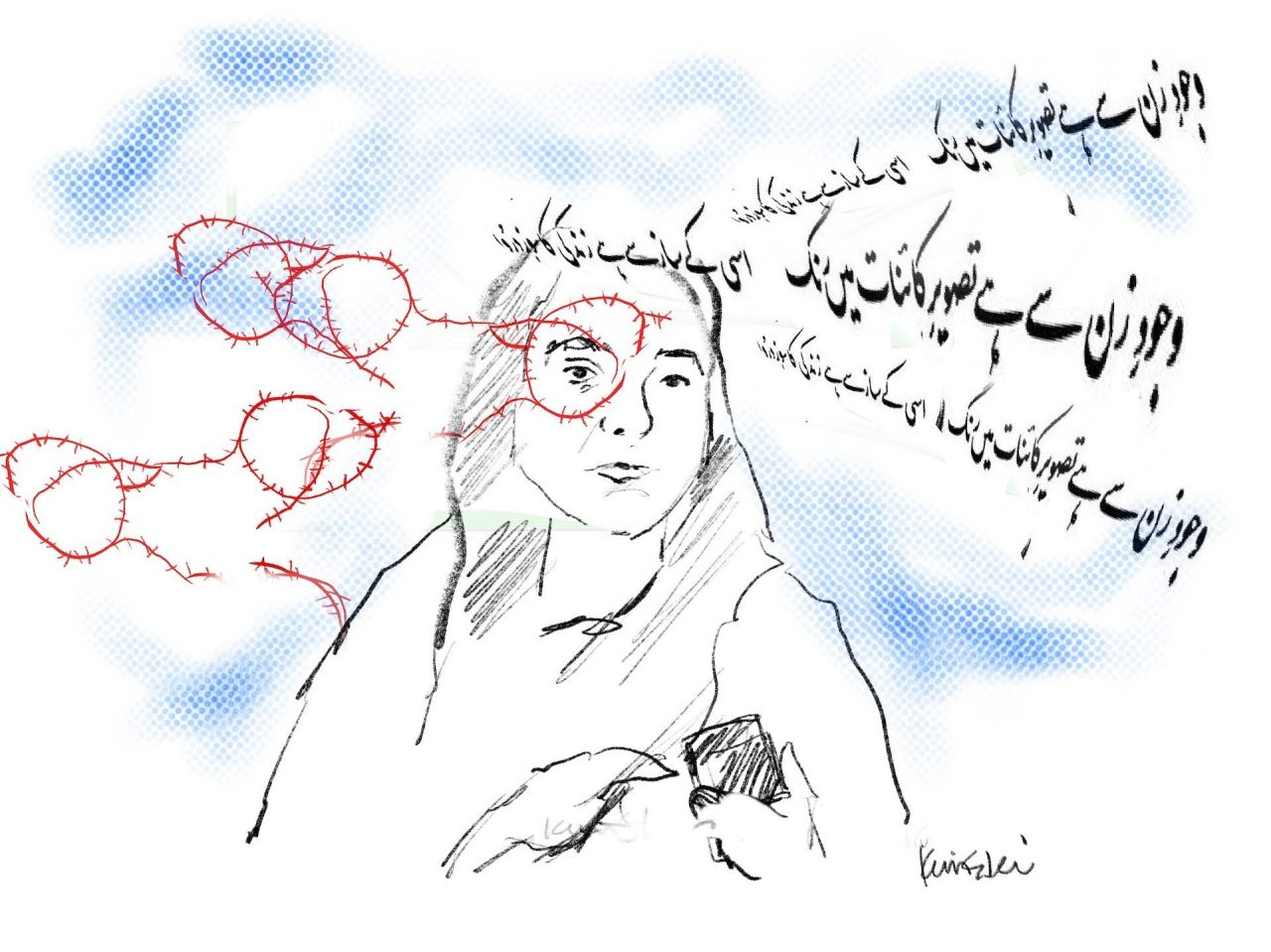 Portrait of Karima with her cell phone. Arabic text and barbed wire float around her head.
